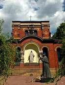 Picasa Kościół garnizonowy  Łódź